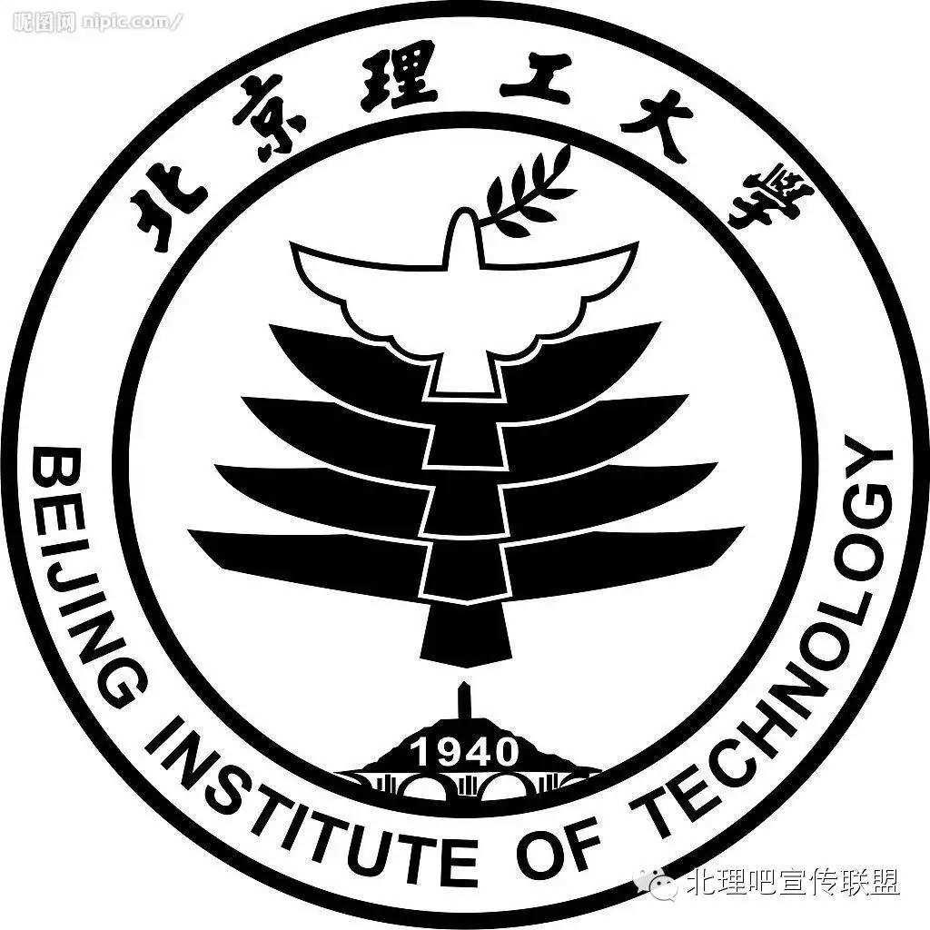 北京理工大学期末考试真题 牛客网