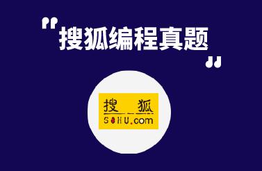 公司OJ主页